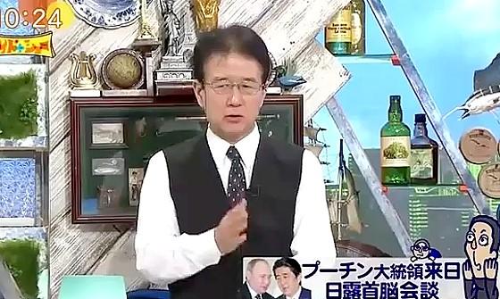 ワイドナショー画像 犬塚浩弁護士が北方領土問題を解説 2016年12月18日