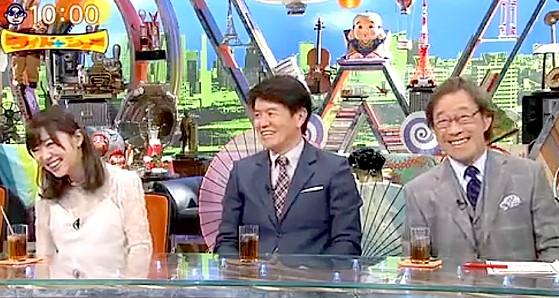 ワイドナショー画像 松本人志「今年最後のメンバーはドラクエのパーティーできそう」 2016年12月18日