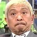 ワイドナショー画像 ノンスタイル井上の当て逃げを受けて松本人志「プライベートで問題を起こすのはいつもツッコミの方」 2016年12月18日