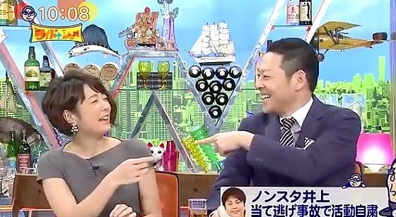 ワイドナショー画像 別居中報道があった秋元アナに松本がツッコミ 2016年12月18日