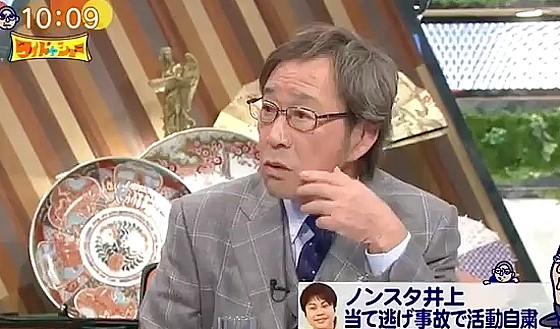 ワイドナショー画像 武田鉄矢「今の芸能界は一発消えが多すぎる」 2016年12月18日