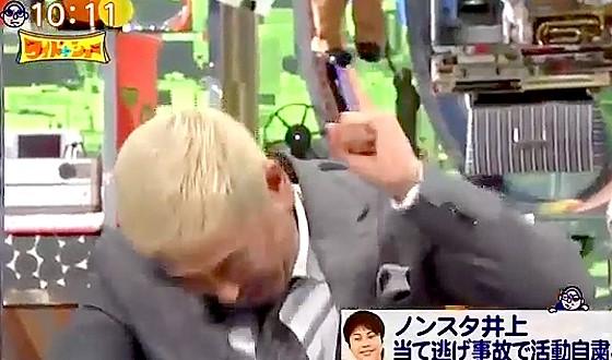 ワイドナショー画像 武田鉄矢の「正しいことを言う人は大きく間違える」という意見に身をよじって激しく同意する松本人志 2016年12月18日