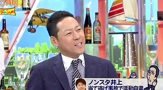ワイドナショー画像 東野幸治「ノンスタイル井上くんは復帰までの期間は辛いだろう」 2016年12月18日