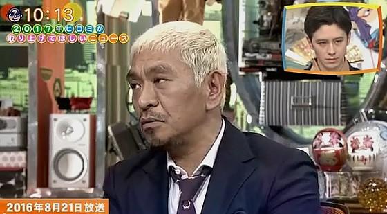 ワイドナショー画像 SMAPの解散を押し花に例える松本人志 2017年1月1日