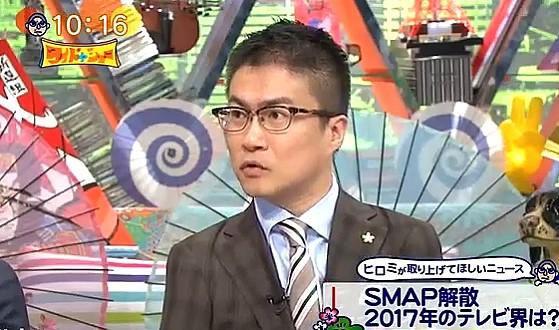 ワイドナショー画像 乙武洋匡「スマップは苦手面を含めた個性があったから浸透した」 2017年1月1日