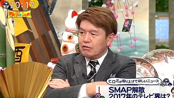 ワイドナショー画像 ヒロミ「人気絶頂のまま解散したSMAPはキャンディーズ以来」 2017年1月1日