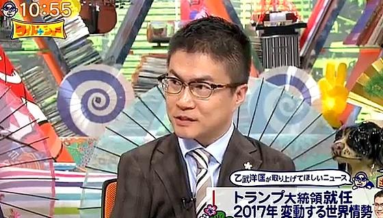 ワイドナショー画像 乙武洋匡「トランプのような移民排斥や女性蔑視は日本にもある」 2017年1月1日