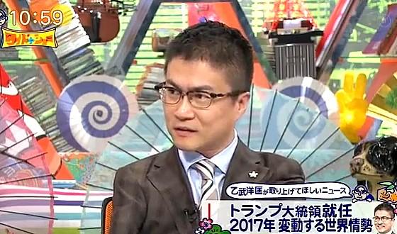 ワイドナショー画像 乙武洋匡「自国の利益を優先しすぎると戦争しか解決手段がなかったという愚かな歴史がある」 2017年1月1日
