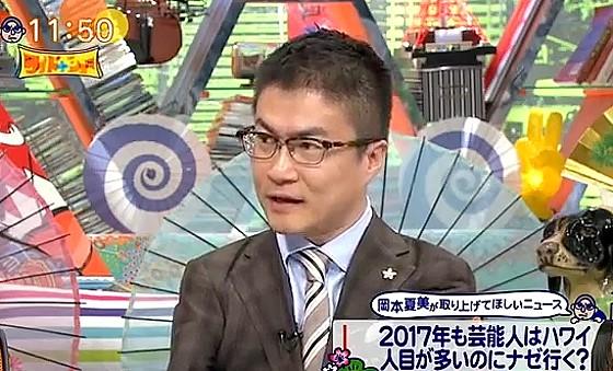 ワイドナショー画像 乙武洋匡「沢木耕太郎さんが一番良かったのはハワイだと聞いて拍子抜けした」 2017年1月1日