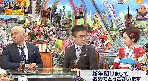 ワイドナショー画像 ワイドナショーが初共演となる乙武洋匡とベッキー 2017年1月1日