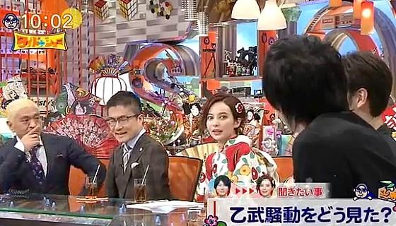ワイドナショー画像 乙武洋匡の騒動について直球で質問する古市憲寿にベッキーが思わず「来た」 2017年1月1日