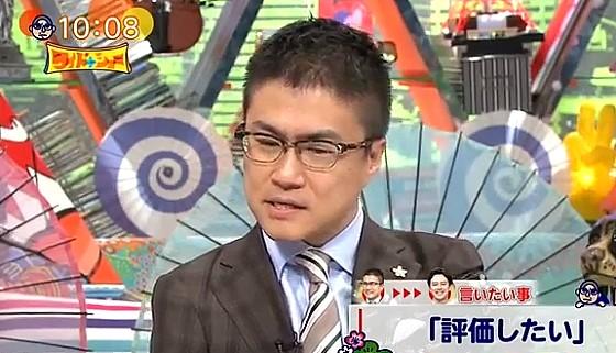 ワイドナショー画像 ウエンツ瑛士が乙武洋匡のことを信用できないとコメントしたことを乙武自身が評価 2017年1月1日