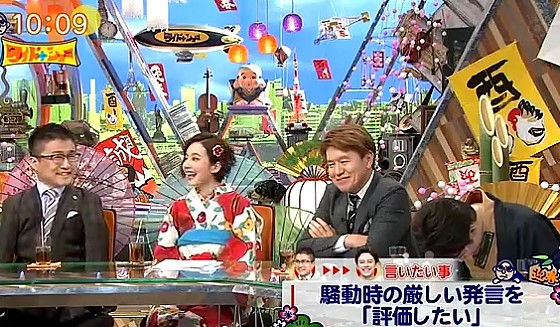 ワイドナショー画像 乙武洋匡に対する過去の発言を謝罪するウエンツ瑛士 2017年1月1日