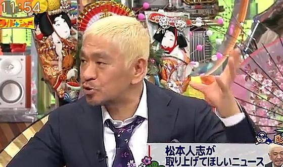ワイドナショー画像 不倫報道持ち回り制度を提案する松本人志 2017年1月1日