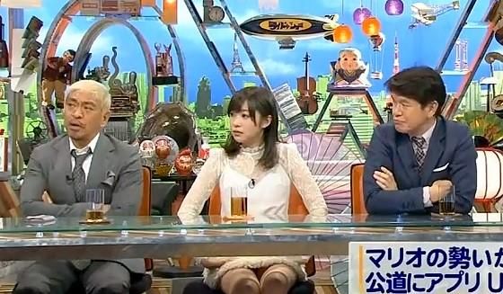 ワイドナショー画像 松本人志 指原莉乃 ヒロミ 2017年1月8日