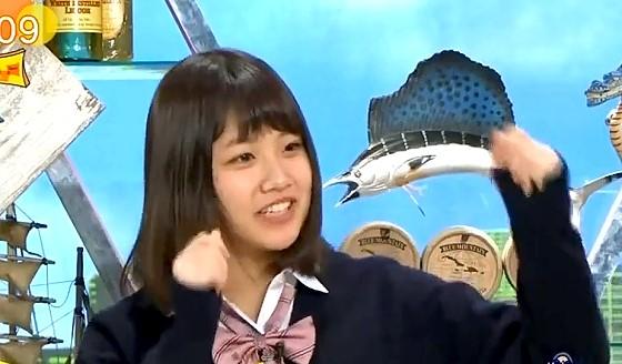 ワイドナショー画像 ワイドナ現役高校生の小鷹狩百花がマリオの公道カートに興味あり 2017年1月8日