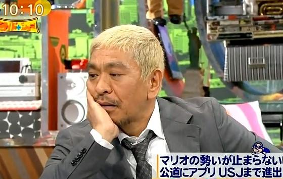 ワイドナショー画像 松本人志が森岡毅のUSJ退社について「次のヘッドハンティング」 2017年1月8日