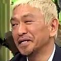 ワイドナショー画像 不倫にアパホテルを使ったことに次々とボケをかます松本人志 2017年1月15日