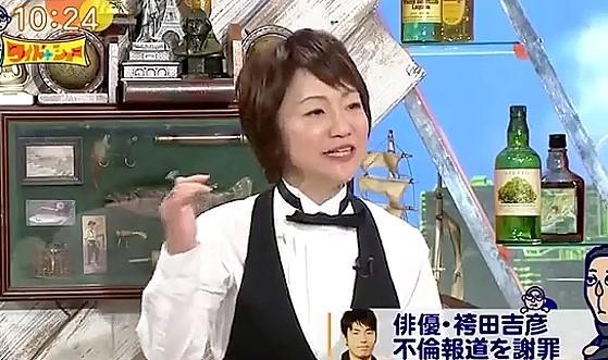 ワイドナショー画像 長谷川まさ子が袴田吉彦のアパホテル不倫の経緯を解説 2017年1月15日