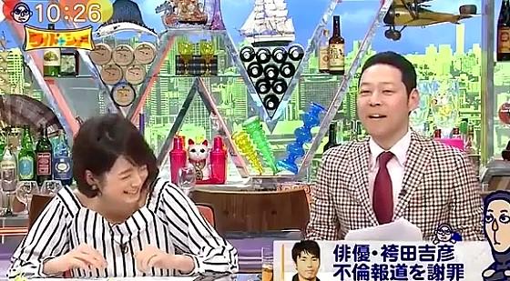 ワイドナショー画像 東野幸治が堀潤に「アパホテルのフォローはいらない」 2017年1月15日