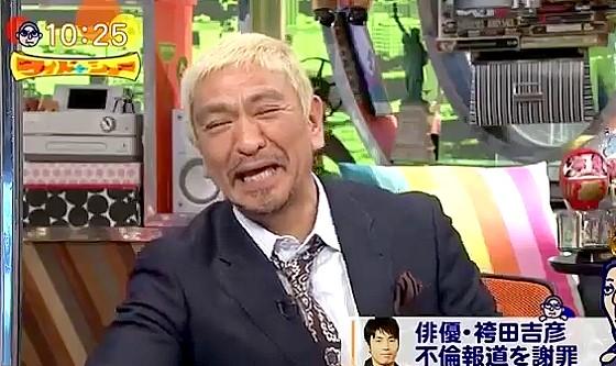 ワイドナショー画像 松本人志が許される不倫の回数を質問 2017年1月15日