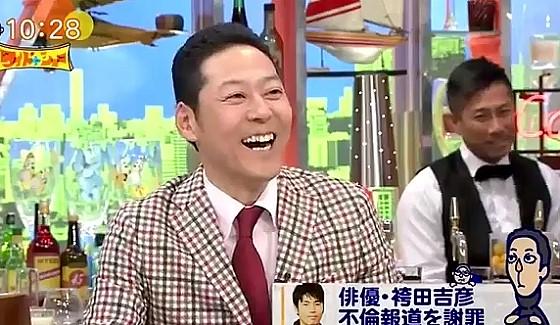 ワイドナショー画像 東野幸治が松本人志にツッコミ 2017年1月15日