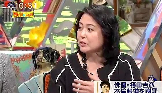 ワイドナショー画像 杉田かおるが袴田吉彦の不倫報道の本質がアパホテルにあると指摘 2017年1月15日