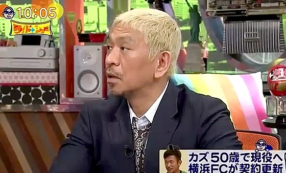 ワイドナショー画像 カプリチョーザのトマトとニンニクのスパゲッティを推す松本人志 2017年1月15日
