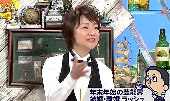 ワイドナショー画像 長谷川まさ子が年末年始の結婚と離婚が多い理由を説明 2017年1月15日
