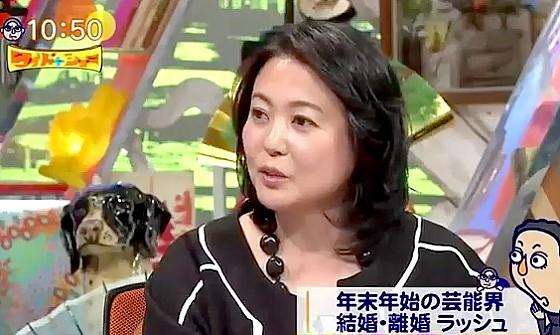 ワイドナショー画像 かつて年末年始に入籍してマスコミを出し抜いた杉田かおる 2017年1月15日