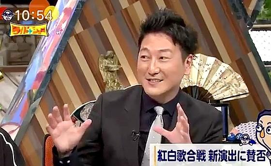 ワイドナショー画像 元NHKアナウンサーの堀潤が紅白の採点について「視聴者をなめてる」 2017年1月15日