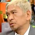 ワイドナショー画像 松本人志が角田信朗との確執とされる問題に言及 2017年1月22日