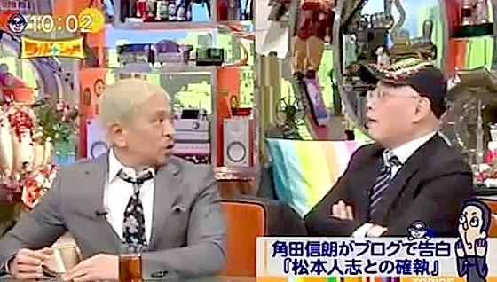 ワイドナショー画像 松本人志「角田さんサイドのドタキャンでガキの使いの収録ができなくなり関係各所に大きな迷惑がかかった」 2017年1月22日