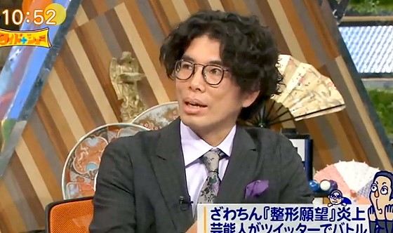 ワイドナショー画像 ラーメンズ片桐仁がツイッターでのバトルを紹介 2017年1月22日