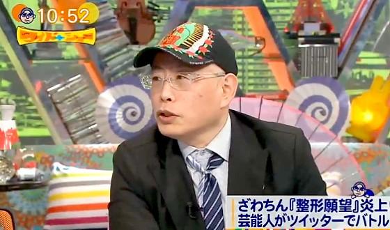 ワイドナショー画像 大川興業総裁・大川豊が「SNSで叩くのは数人」という意見に指原莉乃が反論 2017年1月22日