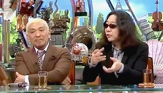 ワイドナショー画像 ムカつく絵馬のムカエマを紹介するみうらじゅんとそれを楽しがる松本人志 2017年1月29日