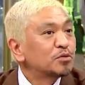 ワイドナショー画像 トランプの大統領令の乱発に松本人志が「ハートのないトランプ」と反発 2017年1月29日