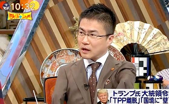 ワイドナショー画像 乙武洋匡「トランプ大統領は民主主義をわかっておらず選挙で勝った者が好き勝手できると思いこんでいる」 2017年1月29日
