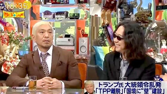 ワイドナショー画像 松本人志「大統領令はハートのないトランプ」みうらじゅん「うまいこと言う」 2017年1月29日