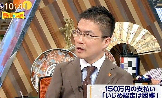 ワイドナショー画像 乙武洋匡「横浜市教育委員会は本当にどうかしてる」 2017年1月29日