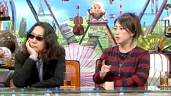 ワイドナショー画像 150万円を脅し取られたことを「おごり」とした横浜市教育委員会に疑問を呈する友近 2017年1月29日