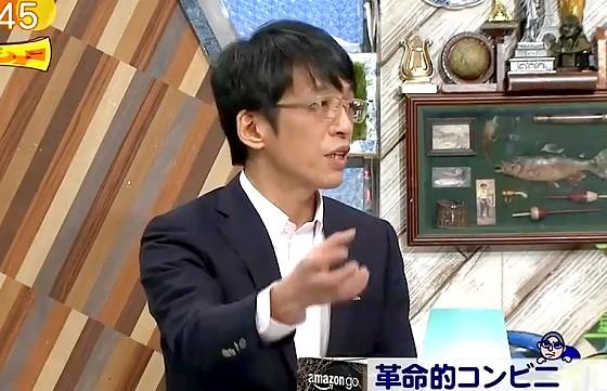 ワイドナショー画像 ITジャーナリストの三上洋がAmazonのコンビニについて解説 2017年2月5日