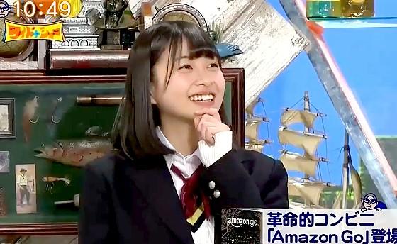 ワイドナショー画像 Amazonプライムのオススメ番組について触れるワイドナ現役高校生のHKT48松岡はな 2017年2月5日