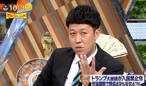 ワイドナショー画像 小籔千豊「トランプのイメージはメディアからのバイアスがかかっている」 2017年2月5日