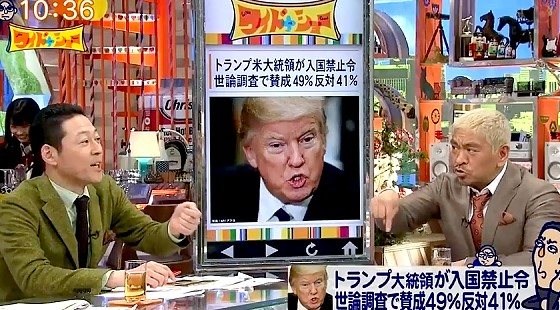 ワイドナショー画像 松本人志「トランプ大統領はおでんツンツン男と大して変わらない」 2017年2月5日