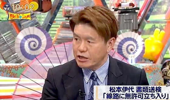 ワイドナショー画像 ヒロミが所属事務所社長として松本伊代の炎上を謝罪 2017年2月12日