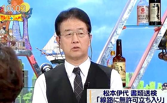 ワイドナショー画像 犬塚浩弁護士が松本伊代の線路侵入を法的側面から解説 2017年2月12日