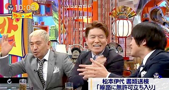 ワイドナショー画像 松本人志「伊代ちゃんやロンブーの亮君みたいな人はSNSやめるべき」 2017年2月12日