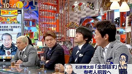 ワイドナショー画像 長嶋一茂が石原慎太郎の参考人招致に「何年も前のことなので真実が明らかになるか疑問」 2017年2月12日