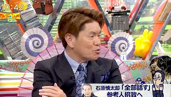 ワイドナショー画像 ヒロミ「小池さんにとっての新たな敵の設定が石原慎太郎元都知事なのかもしれない」 2017年2月12日